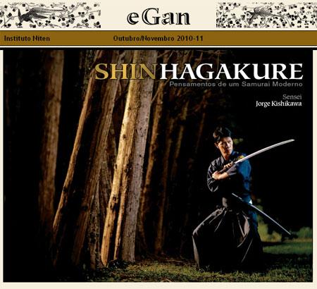 ShinHagakure no eGan